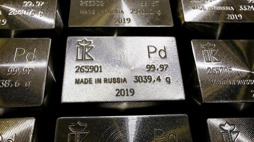 Сигнал для металлургов: как рекордный рост цен на палладий может повлиять на промышленность России