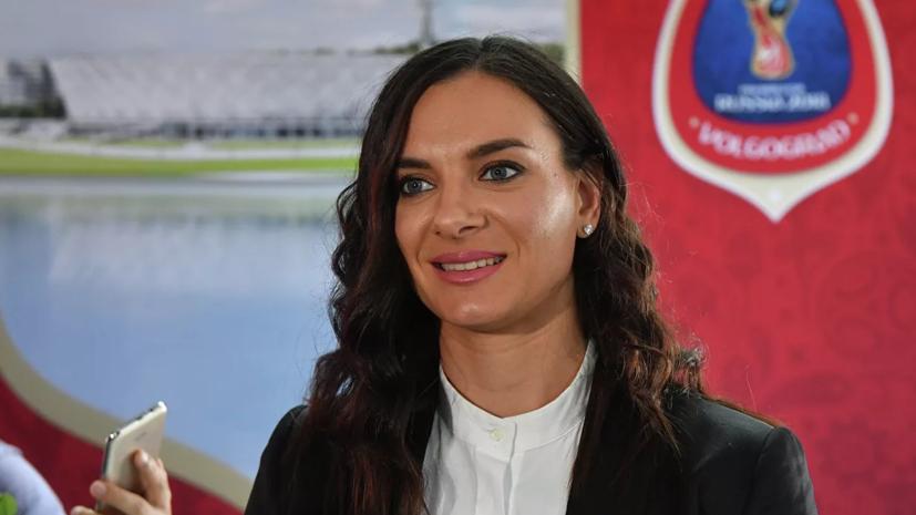 Исинбаева: коллективное наказание России от WADA не лезет ни в какие ворота