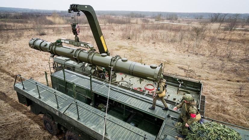 Против моратория, но за диалог: Франция отклонила предложение РФ о запрете размещения ракет средней и меньшей дальности