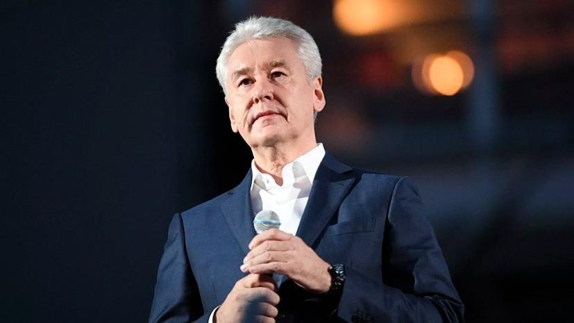 Собянин оценил вероятность выходного дня 31 декабря в Москве
