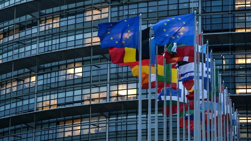 В Європарламенті застерегли Київ від політичного переслідування опонентів