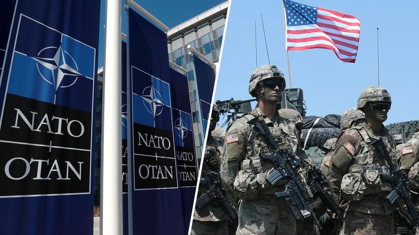 Штаб-квартирный вопрос: почему США сократили отчисления в бюджет НАТО