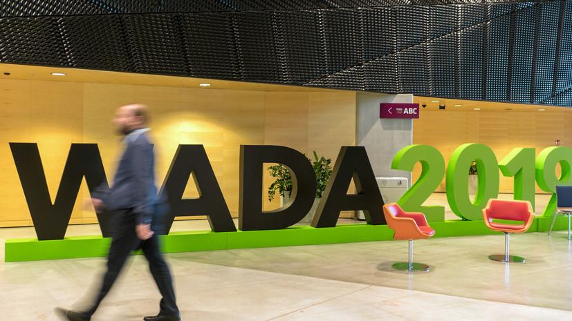 Глава комиссии спортсменов ОКР озвучила позицию атлетов по возможным санкциям WADA