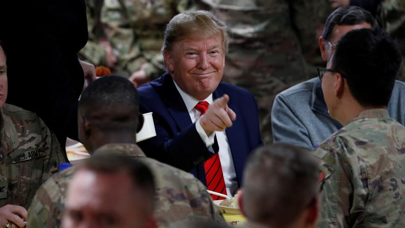 Трамп прилетел в Афганистан с необъявленным визитом
