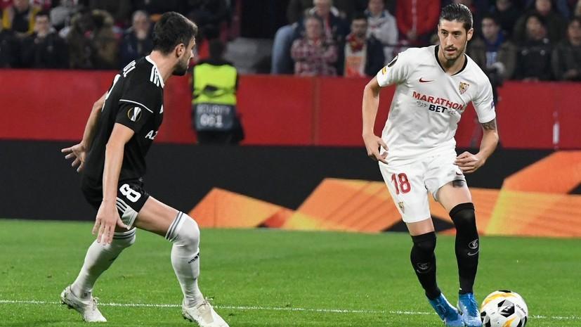 «Севилья» одержала пятую победу подряд в Лиге Европы, обыграв «Карабах»