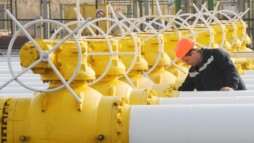 «Урегулирование взаимных претензий»: Россия и Украина активизируют работу над контрактом по транзиту газа