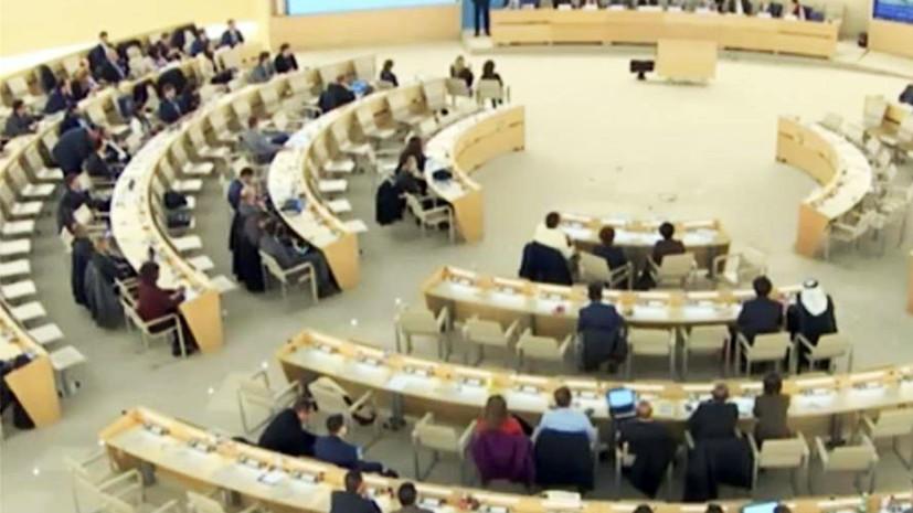 Депутат рассказал подробности срыва выступления России на форуме в ООН