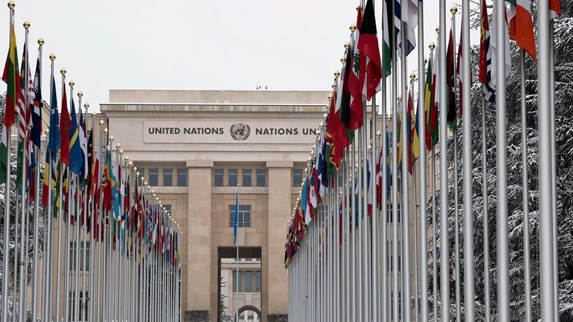 В Крыму прокомментировали поведение украинской делегации в Женеве