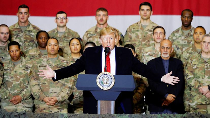 «Уйти без потери лица»: смогут ли США и талибы договориться о мире в Афганистане