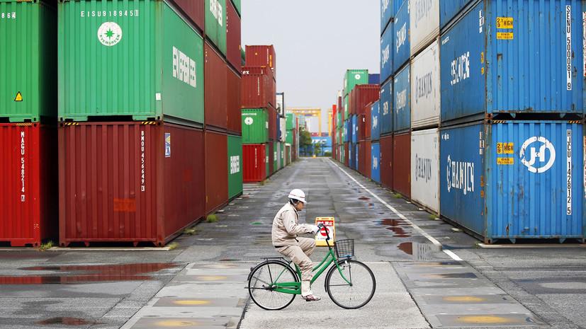 Эффект домино: чем резкое замедление японской экономики может угрожать странам Азии