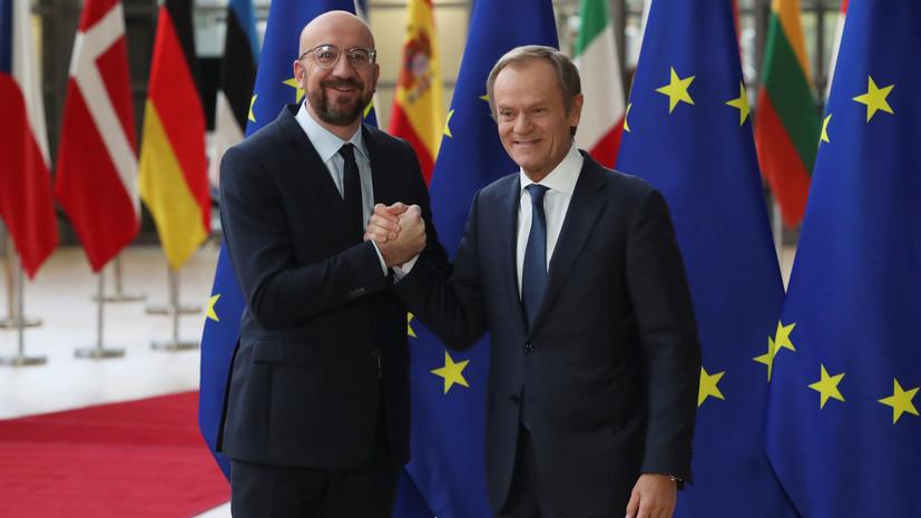 Туск передал полномочия главы Евросовета Мишелю