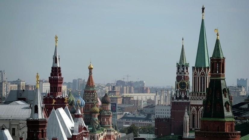 Госстат Украины назвал Россию одним из крупнейших инвесторов страны