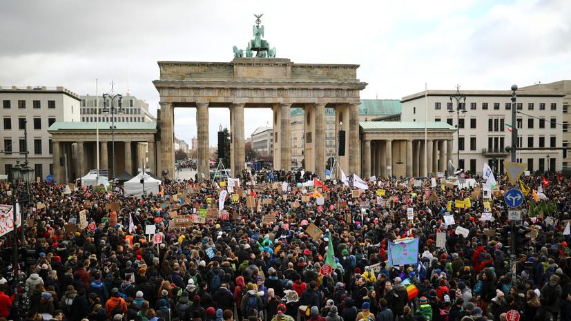 Тысячи людей в Берлине вышли на митинг в защиту климата