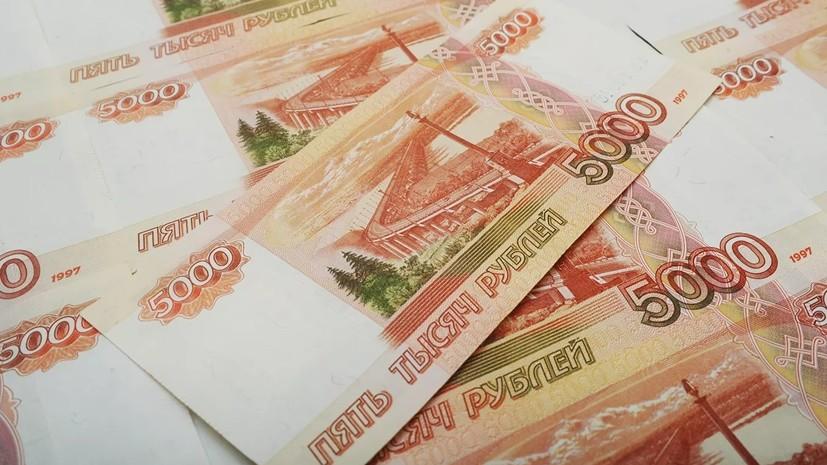 В России увеличилось число финансовых пирамид в 2019 году