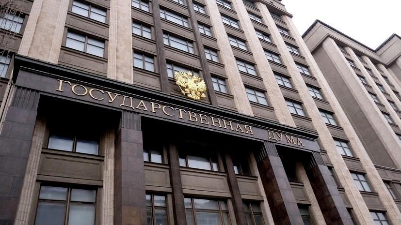 В Госдуме оценили план внести в Раду проект по закупкам газа у России