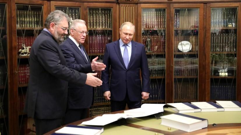В России распорядились создать общенациональный энциклопедический портал