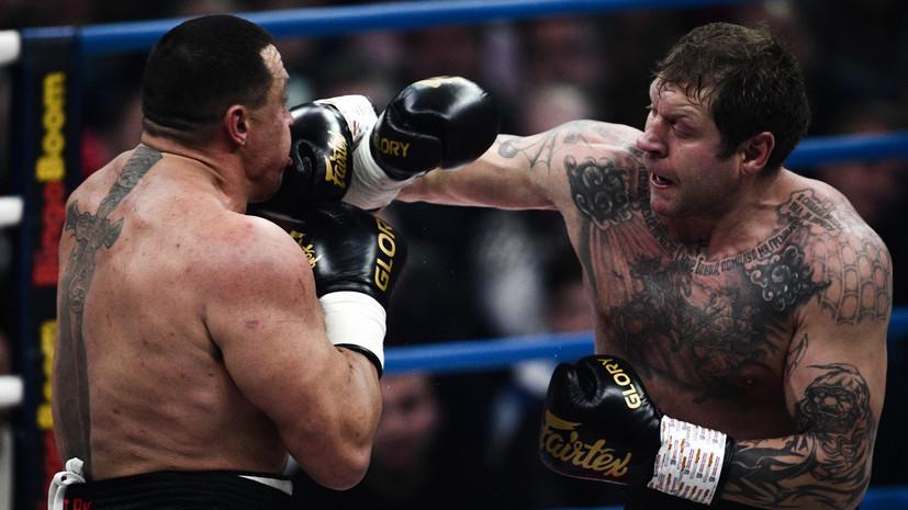 Нокаут в первом раунде и требование реванша по правилам ММА: чем закончился боксёрский поединок Емельяненко и Кокляева