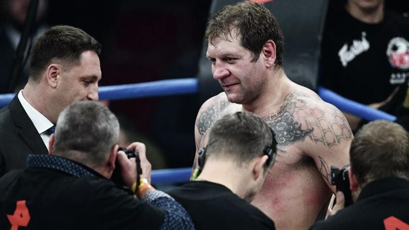 Александр Емельяненко получил 1 млн рублей за победу над Кокляевым