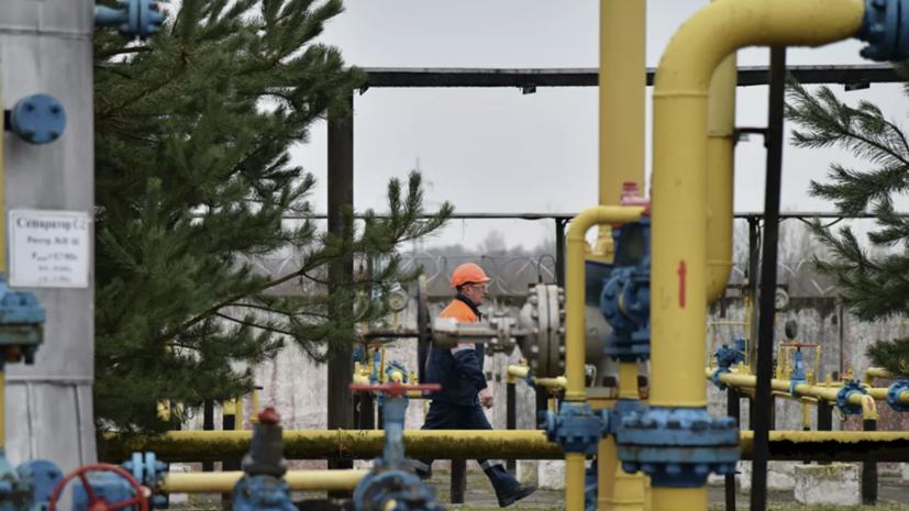 На Украине допустили возможность прямых поставок газа из России