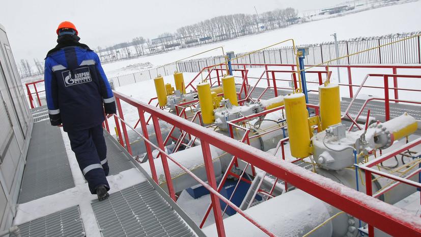«Противоречивые заявления»: на Украине допустили прямые закупки газа у России