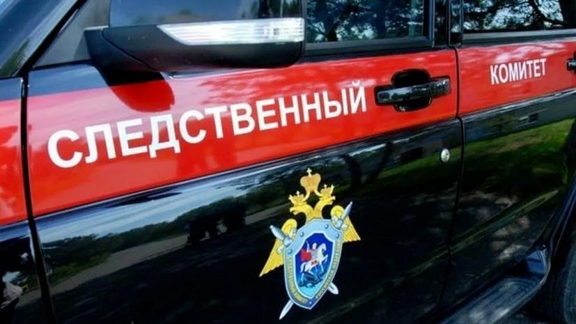 СК начал проверку по факту падения вертолёта под Новороссийском