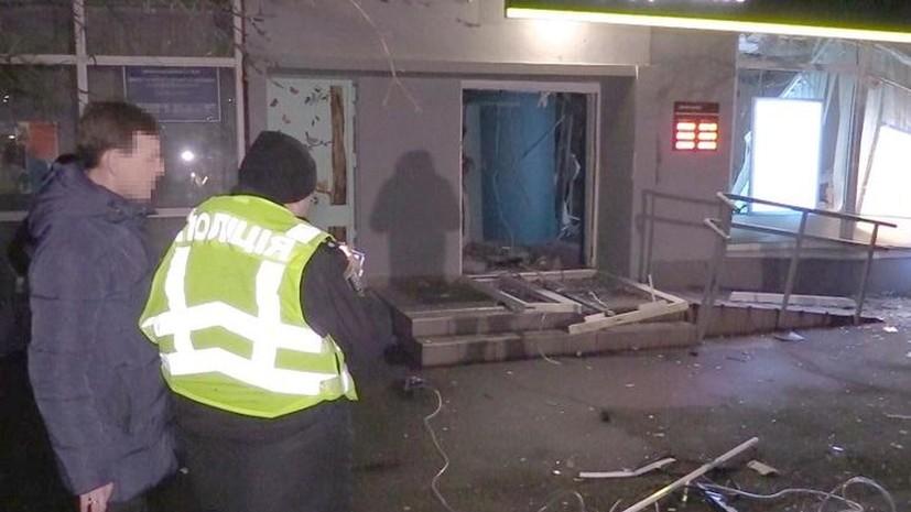 СМИ: В Киеве неизвестныеустроили взрыв в отделении банка
