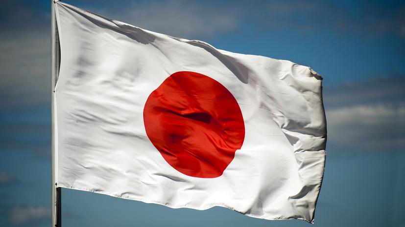 Китайские СМИ назвали Японию «затаившейся» ядерной державой