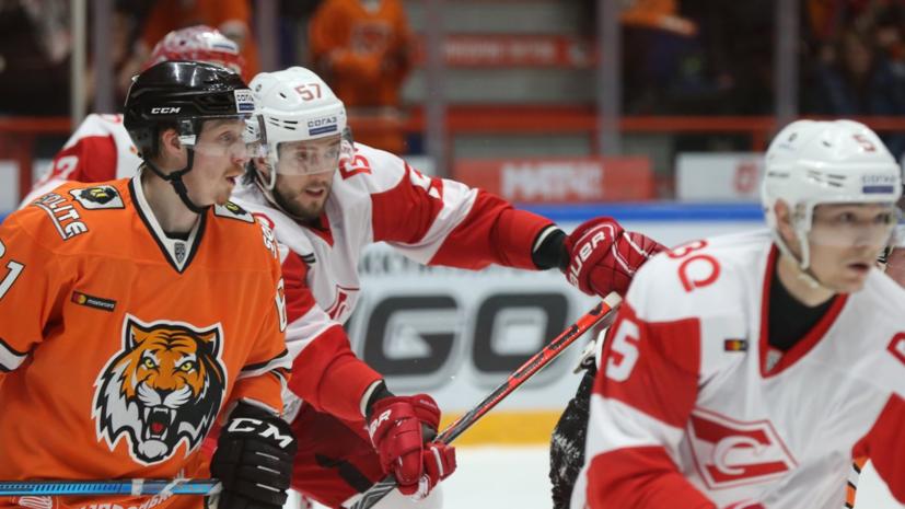 «Спартак» прервал четырехматчевую победную серию вКХЛ, проиграв «Амуру»