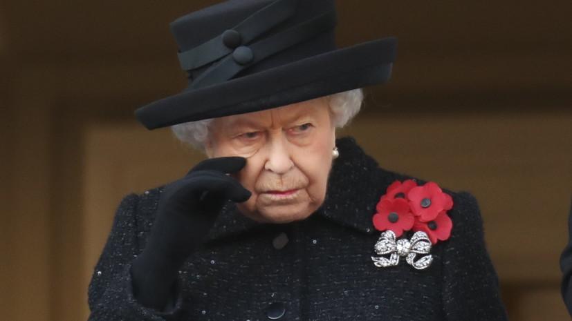Елизавета II выразила соболезнования семьям жертв теракта в Лондоне