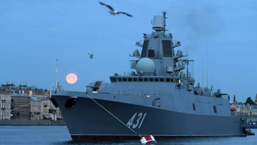 Фрегат «Адмирал Касатонов» войдёт в состав ВМФ России до конца декабря