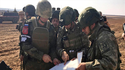 Участники первого совместного российско-турецкого патруля в Сирии