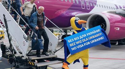 Украинцы радуются безвизовому режиму