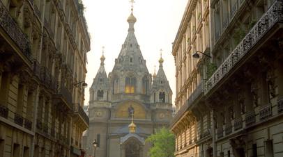 Свято-Александро-Невский Кафедральный Собор в Париже
