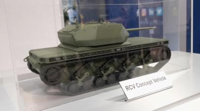 Макет автономной боевой машины TL1 компании General Dynamics