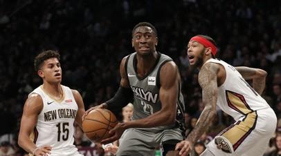 «Нью-Орлеан» проиграл «Бруклину» в НБА, несмотря на 40 очков Ингрэма
