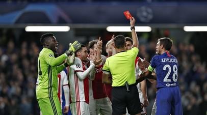 Футболисты «Аякса» и «Челси» в матче Лиги чемпионов