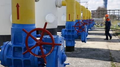 «Восстановление баланса интересов»: «Газпром» назвал условия нового контракта по транзиту газа с Украиной