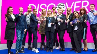 Стенд Москвы получил награды на выставке World Travel Market в Лондоне