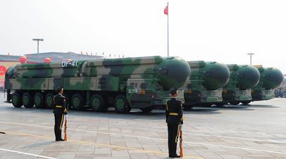 Китайская баллистическая ракета DF-41