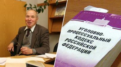«Суды меня вымотали»: в Рязанской области 90-летнего профессора дважды осудили за растущую у него во дворе дикую коноплю