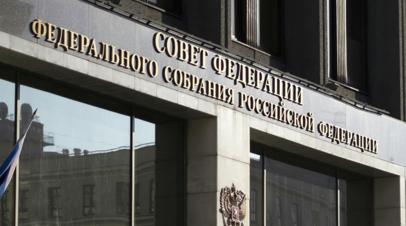 В Совфеде оценили темпы продаж билетов на поезда в Крым