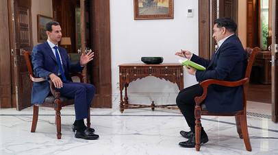«Миниатюрная модель третьей мировой»: Асад о конфликте в Сирии, политике США и миграционной проблеме Европы