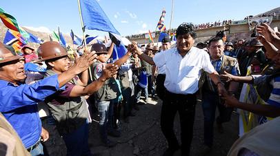 «По лекалам госпереворота»: как развивается ситуация в Боливии на фоне отставки президента Моралеса