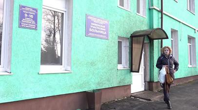 Прекращено дело в отношении врача Марины Черемисиной, обвинявшейся в мошенничестве