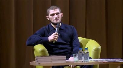 Нурмагомедов встретился со школьниками в одинцовской гимназии имени Примакова