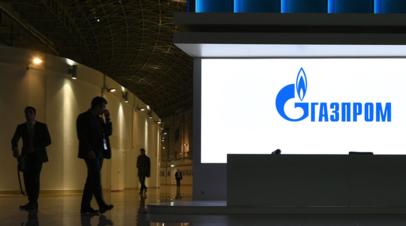 «Газпром» получил уведомление PGNiG о намерении не продлевать контракт