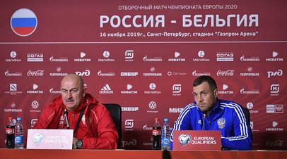 «Соперник не знает, кого больше опасаться в нашем составе»: что говорили Черчесов и Дзюба перед матчем Россия — Бельгия