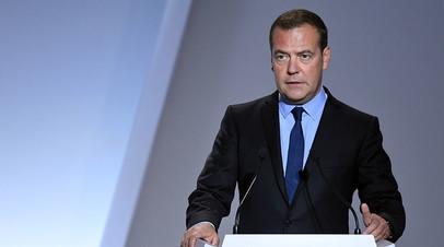 Медведев участвует в церемонии открытия VIII Международного культурного форума