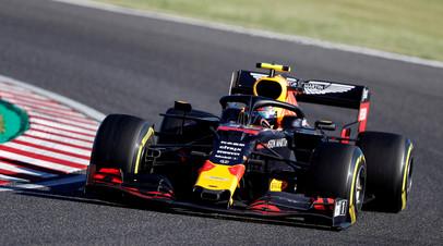 Албон показал лучшее время на первой практике Гран-при «Формулы-1» в Бразилии