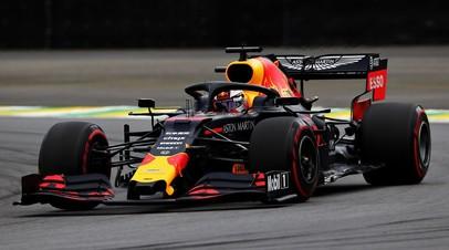 Ферстаппен выиграл квалификацию Гран-при Бразилии, Квят — 16-й